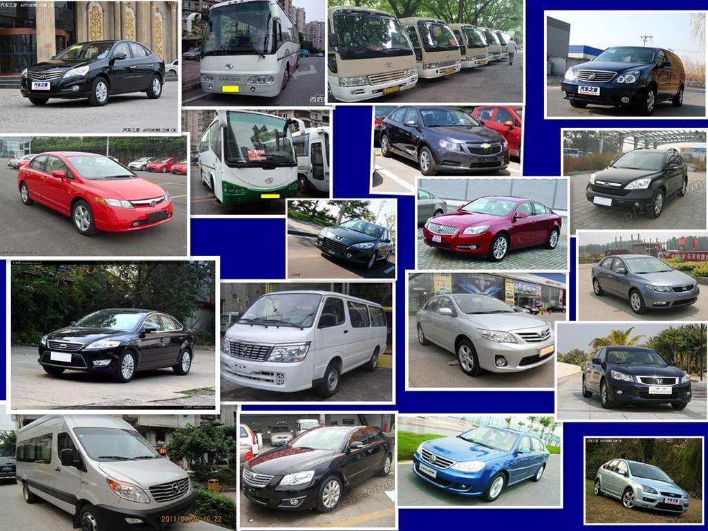 合肥租车网专业为您提供租车服务.